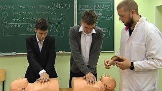 100 ударов в минуту: Югорских школьников учат делать массаж сердца под музыку