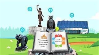 К югорским чиновникам можно обратиться через портал «Открытый регион-Югра»