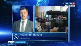 В Госдуме провели круглый стол с участием глав регионов и муниципалитетов