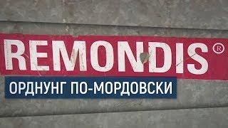 Орднунг по-мордовски / В центре внимания – 25 (7 апреля 2018 года)