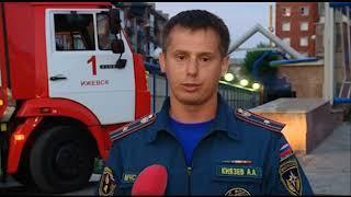 В цирке Удмуртии прошли традиционные пожарно-тактические учения