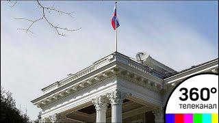 Госдеп прокомментировал снятие флага генконсульства РФ в Сиэтле - СМИ2