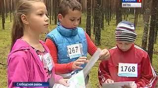 В Бобинском лесу прошли Чемпионат и первенство области по ориентированию(ГТРК Вятка)