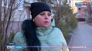 В Пензе прошел всероссийский рейд по должникам-алименщикам