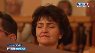 В Архангельске завершился Международный фестиваль органной музыки «Похвала Органу»