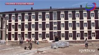 В Дагестане школы-долгострои будут завершены к 1 сентября