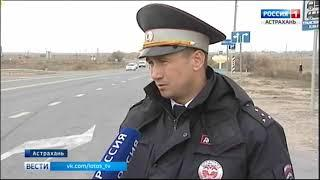 """Какие нарушения в Астрахани выявили в ходе рейда """"Безопасный автобус""""?"""