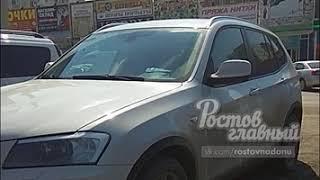 Вымогатели на парковке Темерника 5.4.2018 Ростов-на-Дону Главный