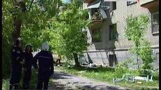 Дом, где взорвался газ, чиновники признали безопасным для проживания