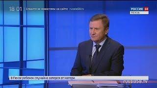 Россия 24. Пенза: насколько эффективная акция «Сурский край — без наркотиков»