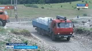 В Беломечетской совсем скоро появится питьевая вода