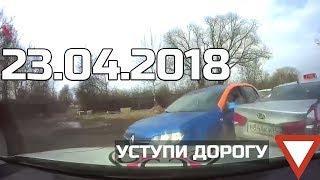 23.04.2018. Подборка ДТП #62 (ДТП, авария, car crash compilation, dashcam)