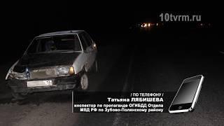 В Мордовии во время ночной прогулки по трассе М5 погиб пешеход