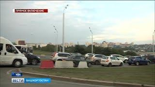 Уфа вновь встала в пятничных пробках
