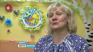 В Удмуртии начнут выдавать сертификаты дополнительного образования