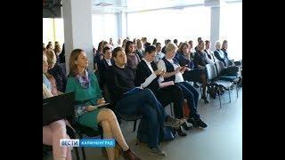 На международной конференции в БФУ им. И. Канта обсудили интернет-процессы