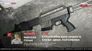 Стрельба в Ивано-Франковске: двое раненых, 11 задержанных 01.04.18