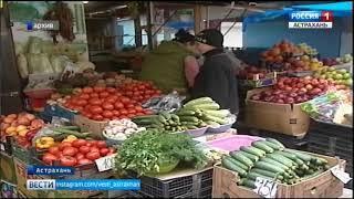 В Астраханской области нарушают права предпринимателей при установке торговых объектов