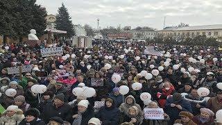 Митинг в Волоколамске / Прямая трансляция Рупор Москвы 01.04.18