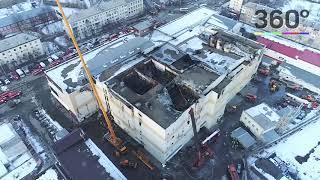 ТЦ «Зимняя вишня» в Кемерово удалось снять после пожара на видео с коптера