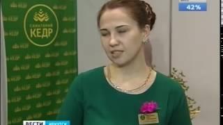 Международная выставка «Байкалтур» открылась в Иркутске