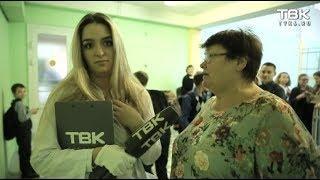 «Проверка» красноярской школы №133