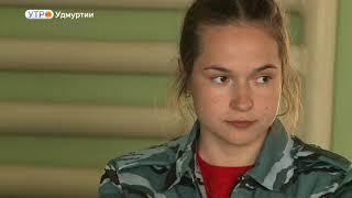 В Удмуртии прошел региональный этап чемпионата «Молодые профессионалы» (WorldSkills Russia)