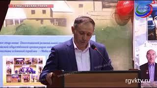 Первый вице-спикер парламента Сайгидахмед Ахмедов посетил Гумбетовский район