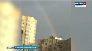 Двойная радуга украсила небо Ставрополя