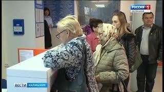 Налоговая служба проводит «Всероссийские дни «открытых дверей»
