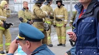 Соревнования по пожарно-прикладному спорту | Новости сегодня | Происшествия | Масс Медиа