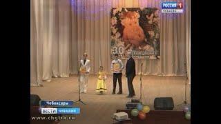 В Чебоксарах состоялось открытие благотворительного марафона «Именем детства, во имя детства»