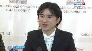 Российско-японский дуэт выступит на сцене смоленской филармонии