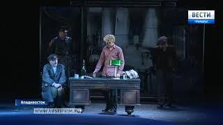 Премьера спектакля «Сергей Есенин. Исповедь» пройдет в театре им. Горького