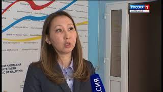 В Калмыкии публично обсудили закон о контрактной системе в сфере закупок