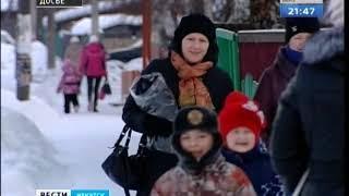 Следственный комитет возбудил уголовное дело после смерти трёхмесячного ребенка в Жигаловской районн