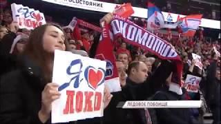 Ледовое побоище: проигрышный для «Локомотива» матч против СКА закончился дракой