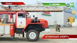 В Казани горел торговый центр «Порт» - ТНВ