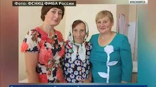 В центре ФМБА 80-летней пациентке удалили опухоль весом 10 кг