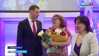 """В столице Поморья сегодня назвали имена лауреатов премии """"Успех"""""""
