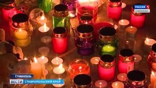 На Ставрополье траур по погибшим в Кемерове продлится три дня