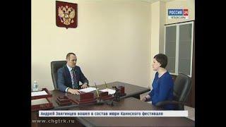 Михаил Игнатьев провел приём граждан по личным вопросам