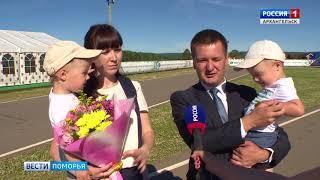 30 молодых семей Устьянского района скоро смогут отпраздновать новоселье