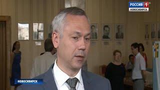 Андрей Травников: новый закон о госсобственности защитит интересы бюджета и инвесторов