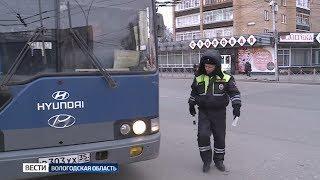 Массовая проверка автобусов прошла в Вологде