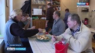 Приют для бездомных в Архангельске нуждается в помощи северян