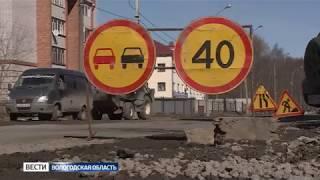 Ремонт дорог начался в Вологодской области