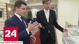 """""""Северный широтный ход"""": лед тронулся - Россия 24"""