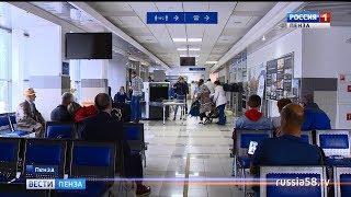Пензенским пассажирам «Саратовских авиалиний» посоветовали обратиться в call-центр