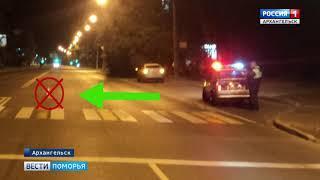 Полиция разыскивает мотоциклиста, который сбил пешехода и скрылся с места происшествия